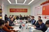 靳宏荣在华大半导体参加党建联系点活动