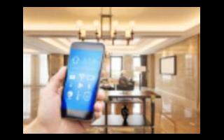 魅族科技正式发布八款Lipro智能家居产品