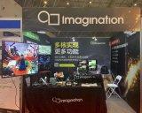 Imagination展示了多项基于其先进图形处理器和神经网络加速器IP的应用演示