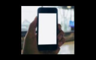 手機tft屏幕優缺點