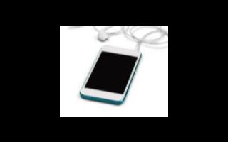 市场需求强劲,苹果已下达今年上半年的iPhone生产订单
