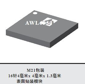 双频带InGaP HBT功率放大器AWL6950...