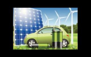 今年新能源汽车补贴在2020年基础上退坡20%