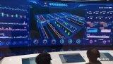 华天科技昆山厂晶圆级先进封装项目投产