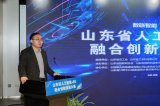 首届山东省人工智能+5G融合创新技能大赛决赛圆满...