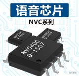 語音芯片在0.18um以及工作頻率高達300MHz的芯片設計