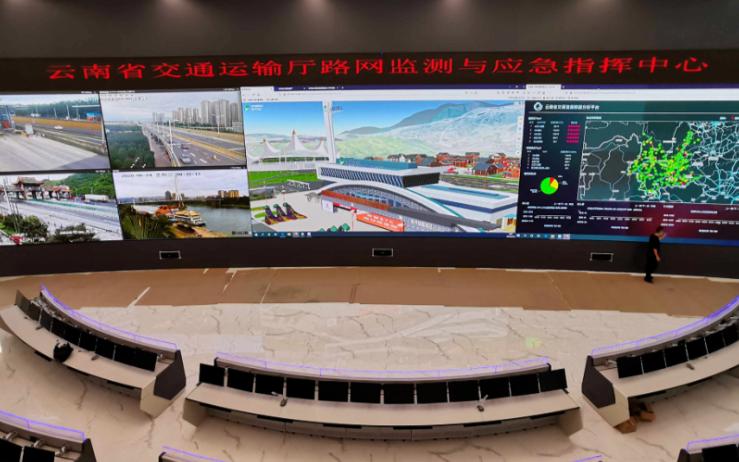 交通行业指挥中心最大LED显示屏正式投入使用