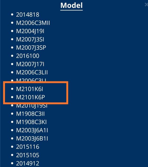 Redmi Note 10 Pro已获认证