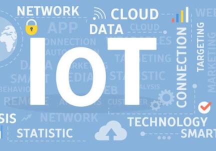 三大运营商的物联网业务最新进展介绍