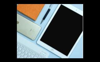 苹果将在三月推出搭载Mini LED的iPad ...