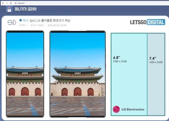 曝LG將推卷軸屏手機,旨在對標OPPO