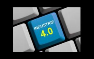 工业4.0是我国制造业转型升级的重要机遇