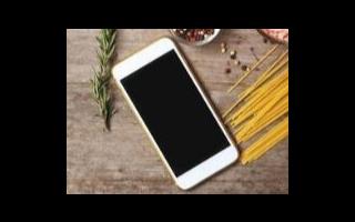 中国智能手机品牌Realme进军巴西市场
