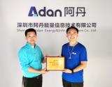 阿丹能量加入深圳市汽车电子行业协会