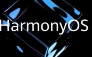 HarmonyOS系统架构