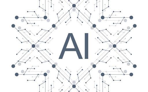 SiliconLabs:AI/机器学习将被扩大整...