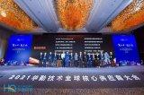 广合科技为华勤计算事业部唯一PCB获奖供应商