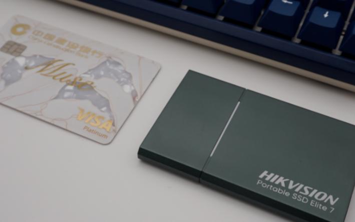 海康存储Elite 7移动固态硬盘(PSSD)的使用测评