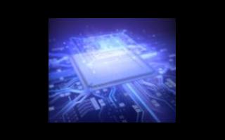 英特尔10纳米服务器芯片终于要出货了