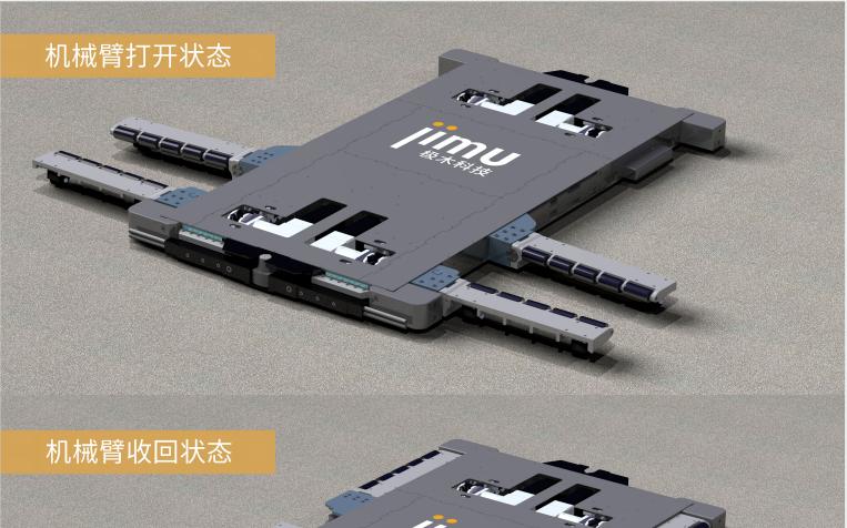 极木科技极木智能停车机器人获双年度创新产品奖