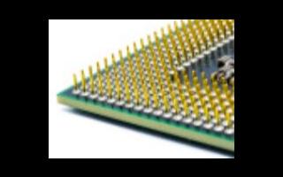 英特尔将在一季度提高新款数据中心芯片产能
