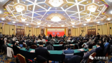 第六届中国工业大奖发布会在京举行