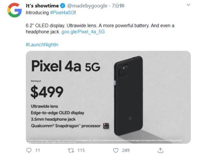 谷歌將推出新版Pixel 4a 5G手機