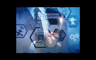 AWS如何重塑机器学习