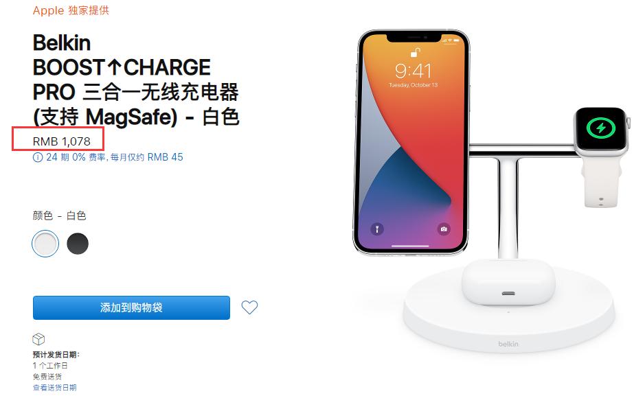 苹果新款千元充电器来了:15W已经算得上是超快速...