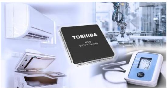 东芝推出5组全新的TXZ+?族高级微控制器,实现低功耗,支持系统小型化和电机控制