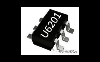 电机驱动器电源IC U6201特点及参数