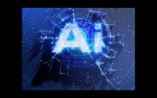 小视科技与兆腾共同探讨地产行业数字化转型之路
