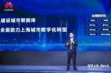 上海早已经步入全球智慧城市第一阵营