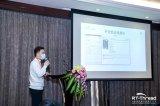2020·RDC·RT-Thread 开发者大会在深圳圆满落幕!