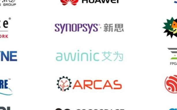 第四届中国研究生创芯大赛落地IC PARK