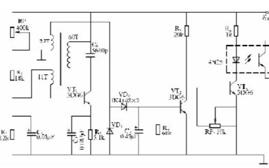 电工电子元器件基础的PDF电子书免费下载