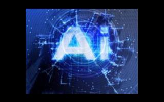 如何确保人工智能为我们的利益服务