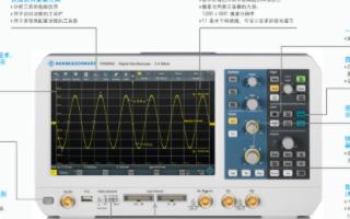 RTB2000数字示波器的特点特性及应用范围