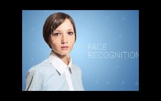 人脸识别被滥用,我们还要用吗