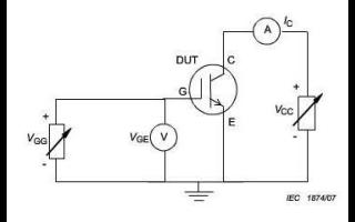 IEC 60747-9半导体 分立器件 第9部分绝缘双极型晶体管的标准
