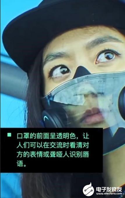 闆疯泧鎺ㄥ嚭N95閫忔槑鏅鸿兘鍙g僵 璇峰憡璇夋垜浠锋牸濂借鎴戞蹇? border=