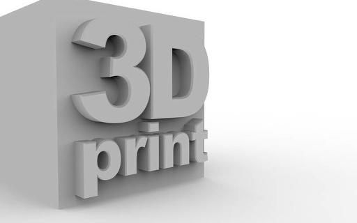 这家陶瓷3D打印公司陷入债务 无力支付员工工资
