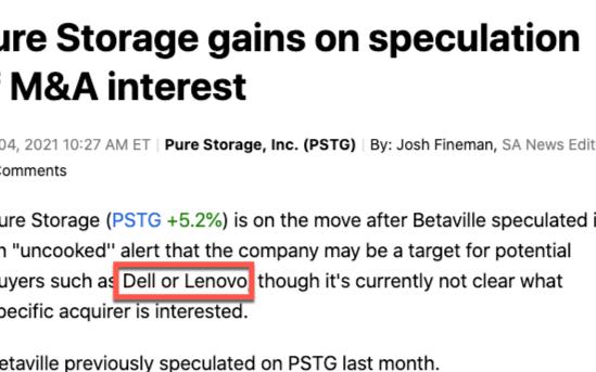 Pure Storage或被戴尔、联想收购 其股价应声上涨,涨幅5.2%