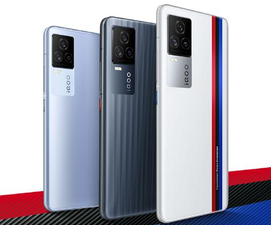 iQOO 7成首款120W快充骁龙888旗舰手机