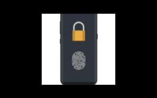 高通发布第二代超声波屏下指纹识别器