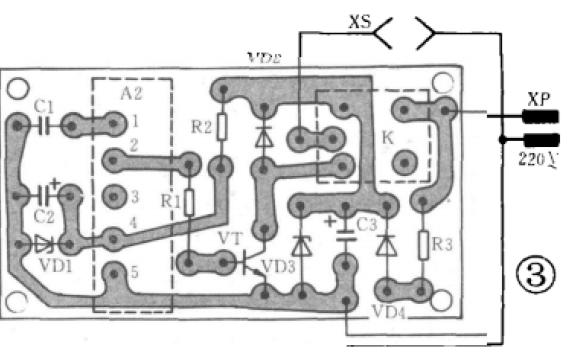 一个无线电遥控交流开关的介绍和应用说明