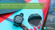 Maxim推出行业最小的太阳能收集方案,有效延长紧凑型可穿戴及IoT产品的运行时间