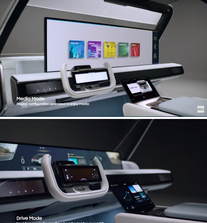 三星發布集成多個高科技的新型數字座艙