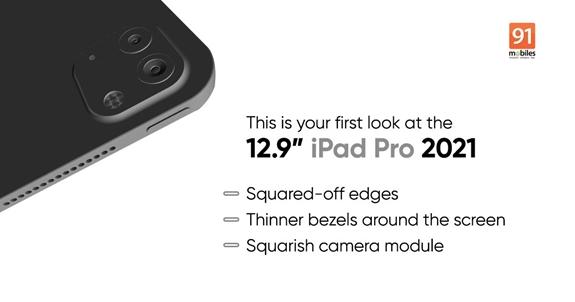 苹果有望在3月发布第五代iPad Pro