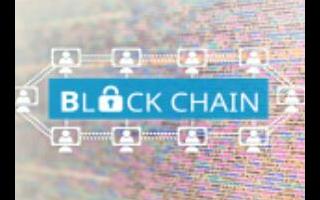 区块链技术的发展趋势